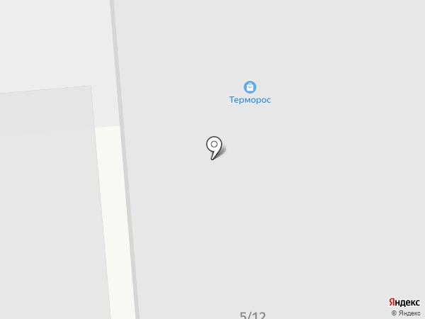 Терморос на карте Ростова-на-Дону