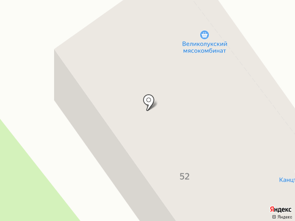 Сеть магазинов овощей и фруктов на карте Рязани