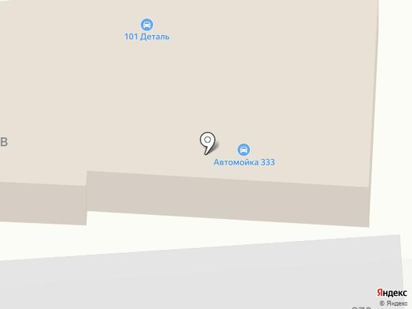 Нано-мойка 333 на карте Рязани