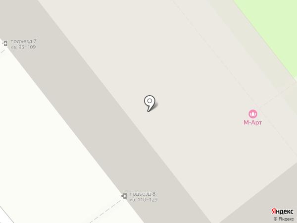 Арт Стайл на карте Рязани
