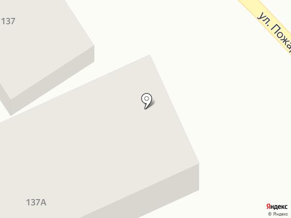 Арстрой-Сервис на карте Липецка