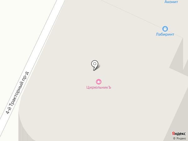 Егорьевская колбасно-гастрономическая фабрика на карте Рязани