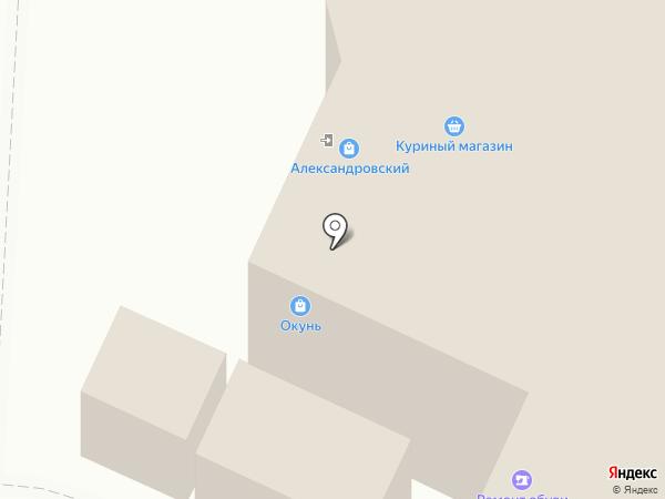 Бэбирум на карте Рязани