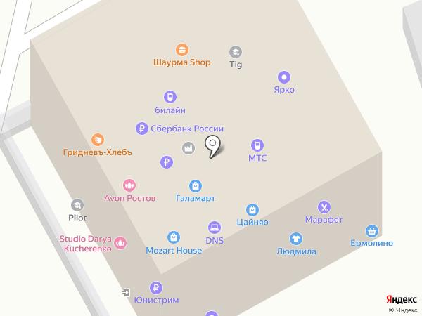 Волосы Вероники на карте Ростова-на-Дону
