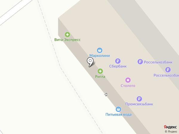 Хозяйственный базар на карте Рязани