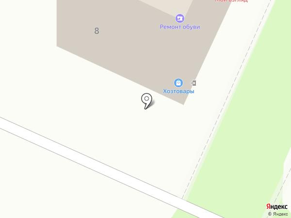 Faberlic на карте Рязани