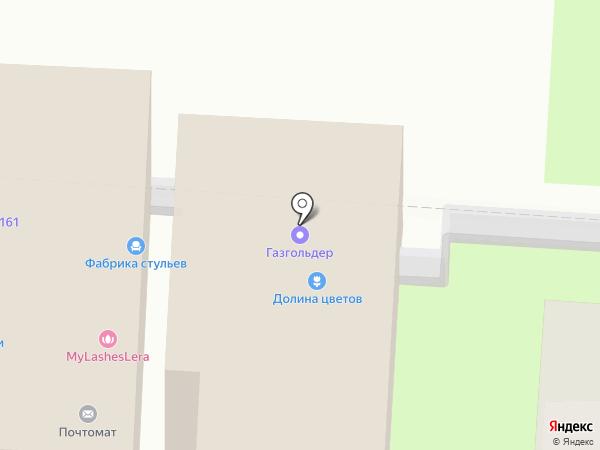 Продюсерский центр по парикмахерскому искусству Виктории Марченко на карте Ростова-на-Дону
