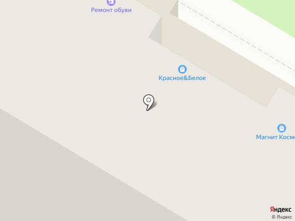 FruGi на карте Рязани