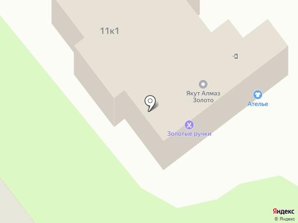 Мулен Руж на карте Рязани