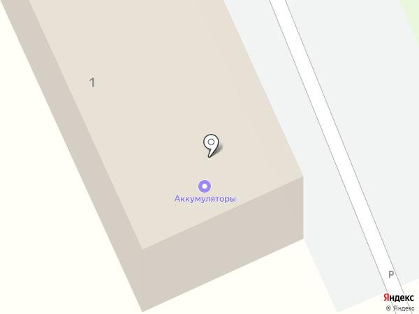 Вояж на карте Ростова-на-Дону