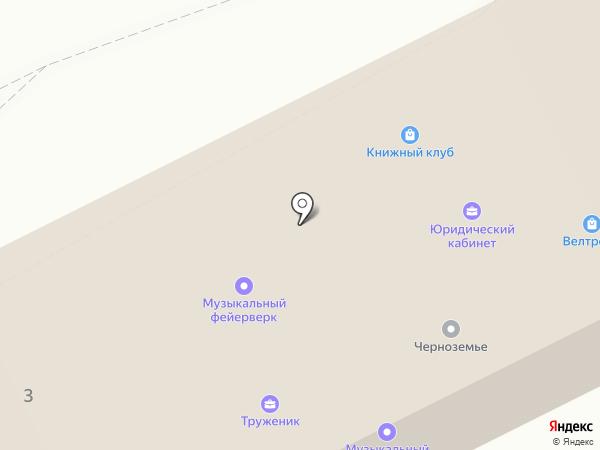 Труженик на карте Липецка