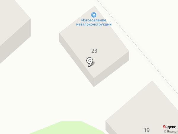 Многопрофильная фирма на карте Ростова-на-Дону