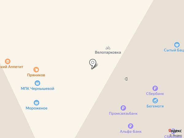 Магазин русских сувениров на карте Липецка