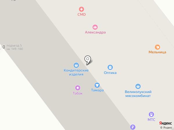 Магазин мяса и рыбы на карте Рязани