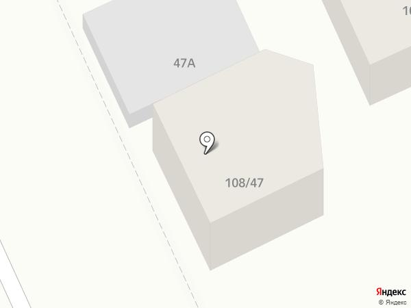 Отто на карте Ростова-на-Дону