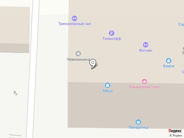 Студия Оксаны Лебедевой на карте Ростова-на-Дону