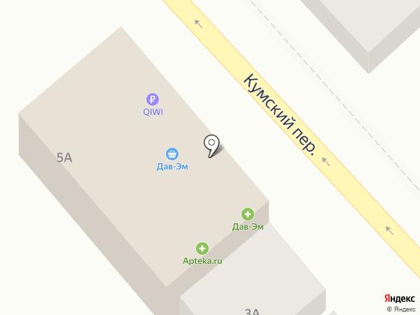 Дав-Эм на карте Ростова-на-Дону