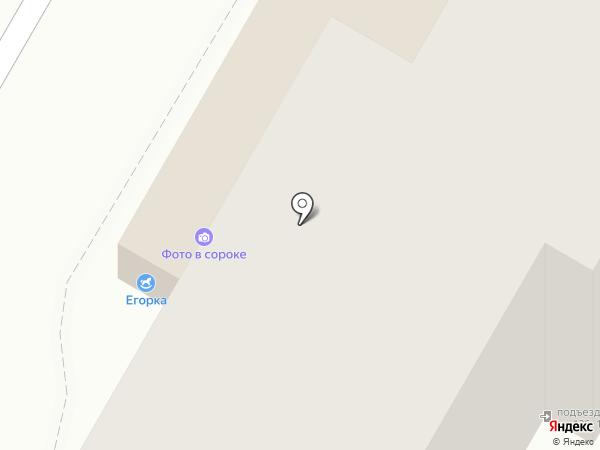 Ромашка на карте Рязани