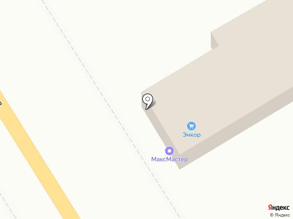Энкор на карте Ростова-на-Дону