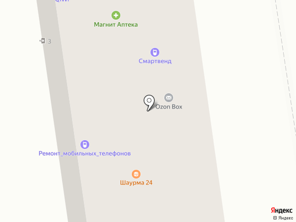 Km/h на карте Ростова-на-Дону