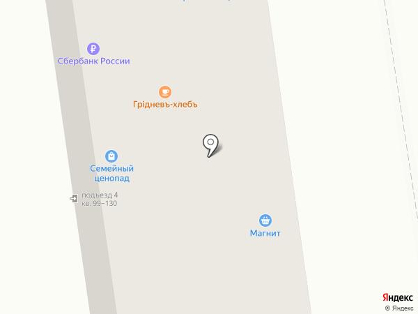 Service remont Apple на карте Ростова-на-Дону