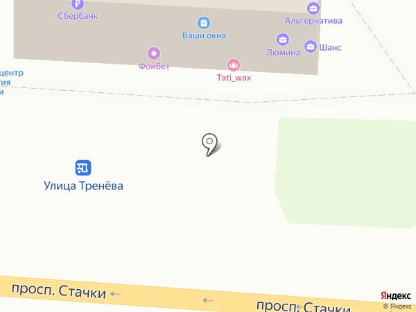 Альфа-Рост на карте Ростова-на-Дону