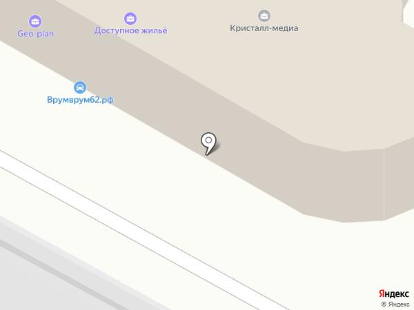 Geo-Plan на карте Рязани