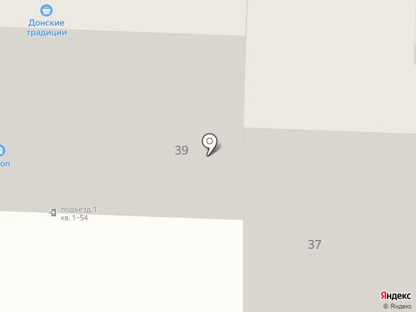 Рулька на карте Ростова-на-Дону