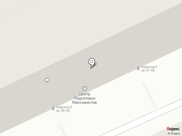 Управление благоустройства Железнодорожного района на карте Ростова-на-Дону