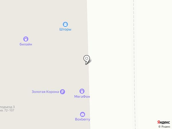 Мастерская по ремонту обуви на карте Рязани