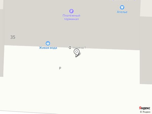 Эверест Юг на карте Ростова-на-Дону
