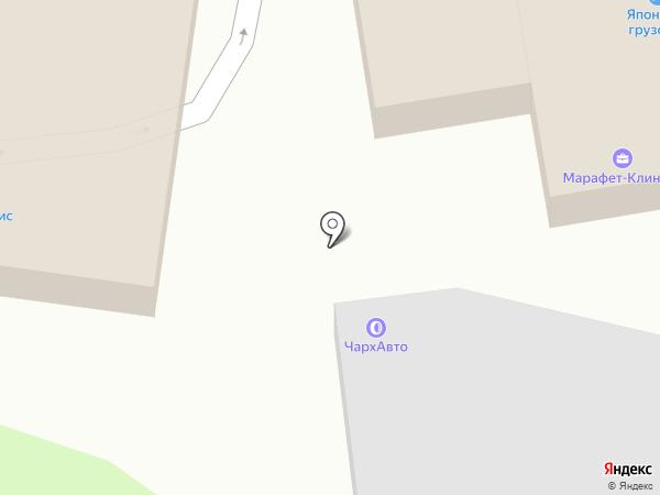 Плюс Сервис на карте Сочи