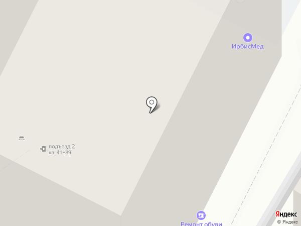 Домашний очаг, ТСЖ на карте Рязани