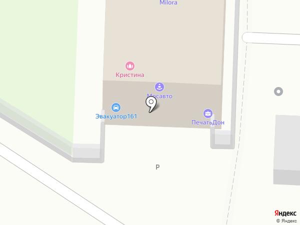 Эдем на карте Ростова-на-Дону