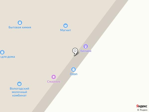 Банкомат, КБ Северный кредит на карте Молочного