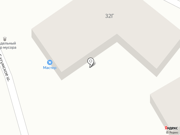 ЭКОНОМЬ! на карте Сочи