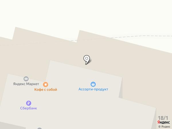 Киоск по ремонту одежды на карте Ростова-на-Дону