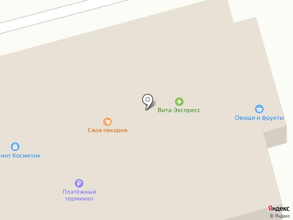 Авто Мега Мойка на карте Рязани