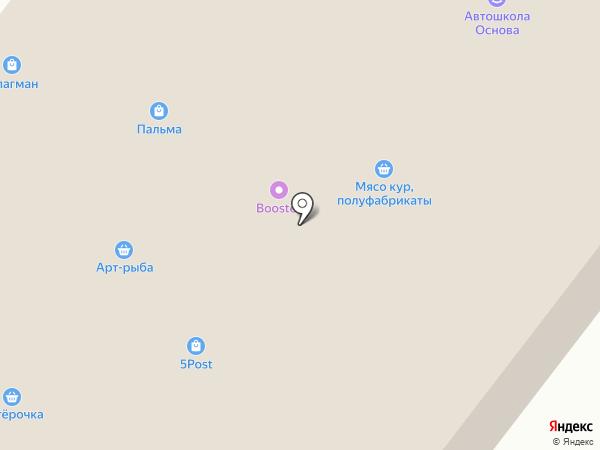 Садовый Центр на карте Молочного