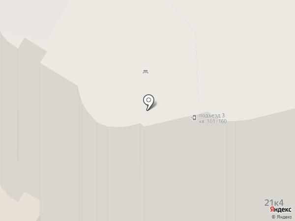 Акватехнолгии на карте Рязани