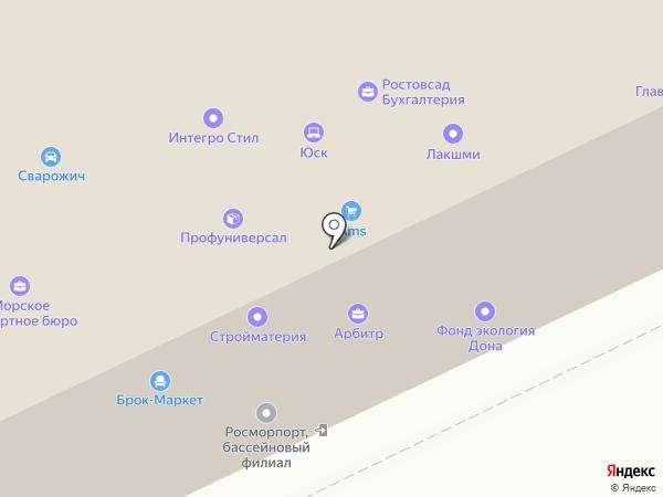 Инстанта Дистрибьюшн на карте Ростова-на-Дону