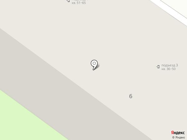 Аптека №47 на карте Молочного