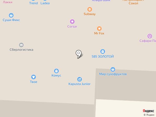 F-time на карте Ростова-на-Дону