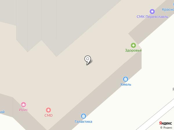ЗДОРОВЬЕ на карте Рязани