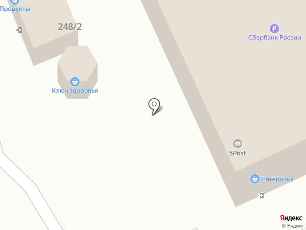 Ребис на карте Рязани