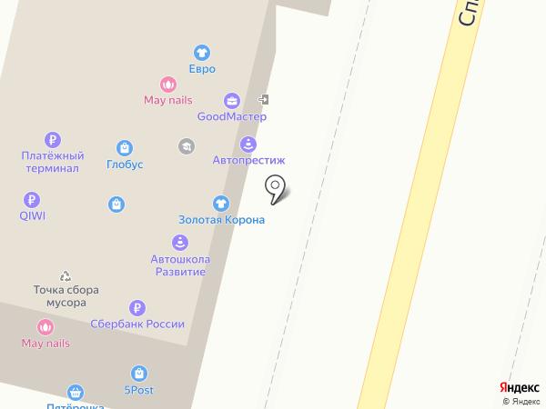 Матреша на карте Ростова-на-Дону