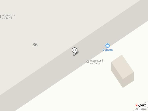 Магазин по продаже канцелярских товаров и швейной фурнитуры на карте Рязани