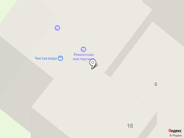 Вологдаэнергосбыт на карте Молочного