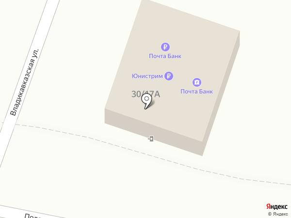 Почтовое отделение №13 на карте Ростова-на-Дону