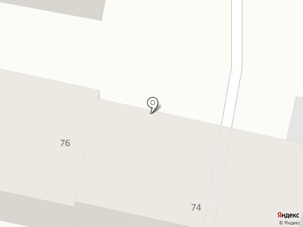 Лев и яичница на карте Ростова-на-Дону